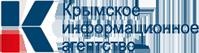 Крымское информационное агенство