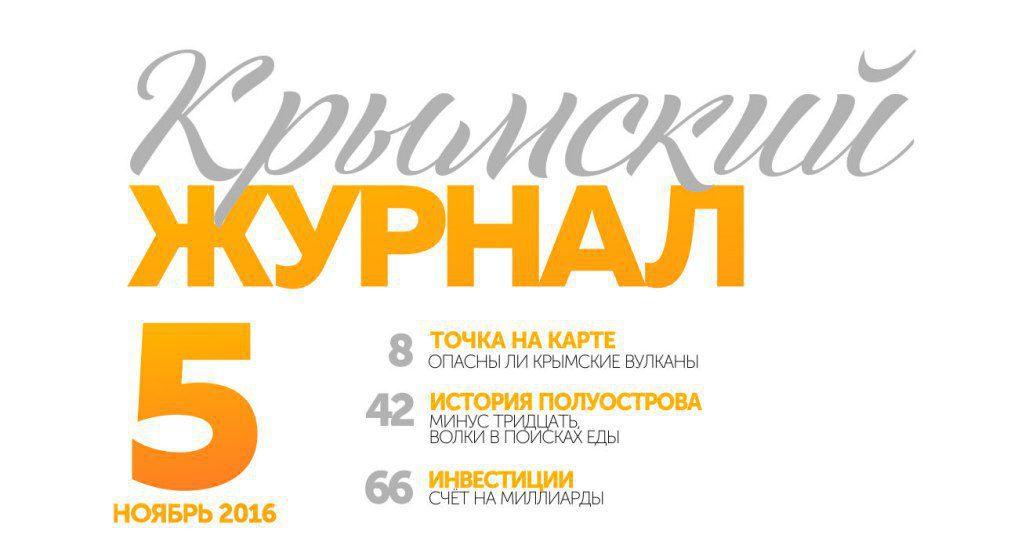 oblozhka 5 v kachestve e1498720135576 1