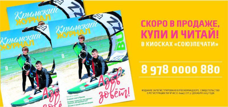 photo 2017 06 14 11 16 43 e1497428526281 17