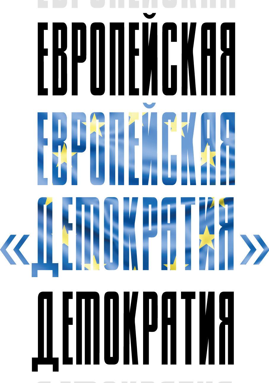 Kolumnist Montazhnaya oblast 1 e1584445433932 14