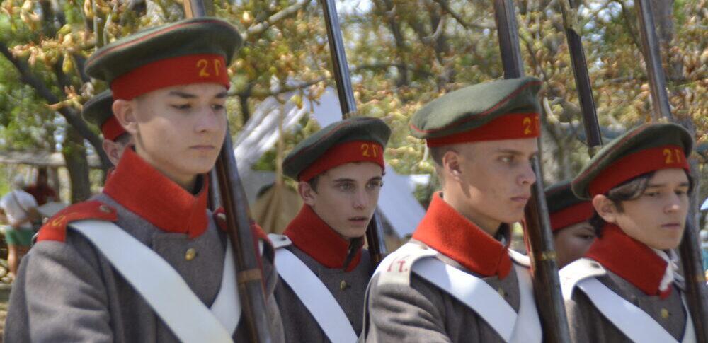 Фестиваль Русская троя